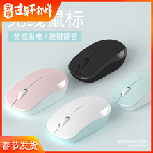 Applicable to millet, ASUS, HP, Dell, Huawei, apple, Lenovo, laptop, wireless mouse, mute male and female