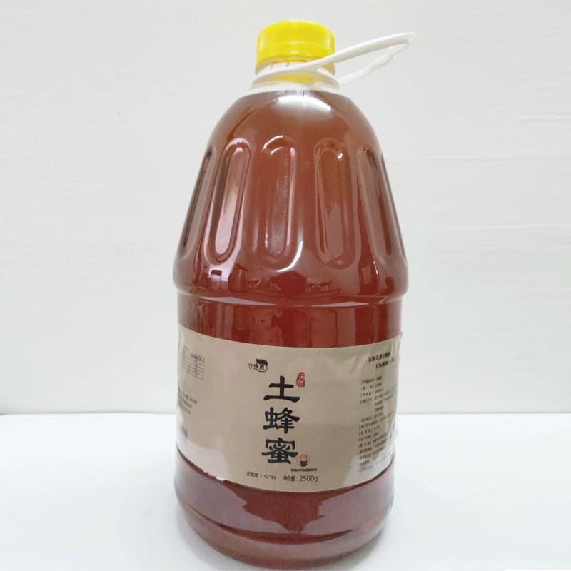 5斤装大瓶无添加纯蜂蜜纯正天然农家自产土蜂蜜百花正品蜂蜜2500g限2000张券
