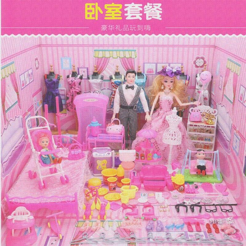 热销0件五折促销芭比娃娃鞋子套装大礼盒城堡别墅玩具床女孩过家家公主婚纱衣服