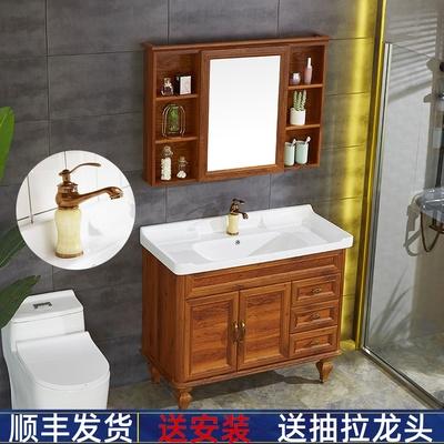 碳纤维浴室柜组合美式落地式卫生间洗漱台镜柜洗手洗脸盆柜小户型