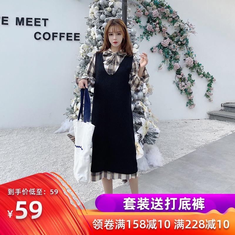 12月01日最新优惠2019秋装网红女中长款衬衫搭毛衣