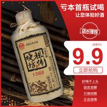 瓶整箱装酒厂直供12475ml度黄盖玻汾酒53山西汾酒杏花村