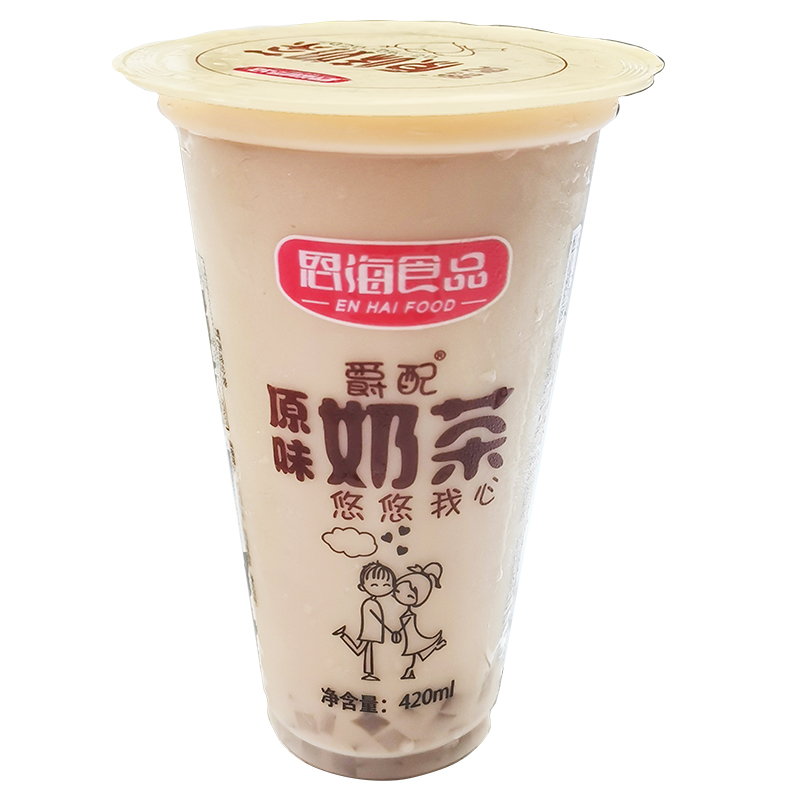 Jue with milk tea flavor drink Enhai food cold drink hot breakfast afternoon tea 2019 NEW