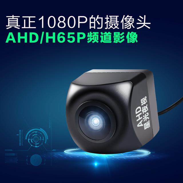 Веб-камеры Артикул 597788886451