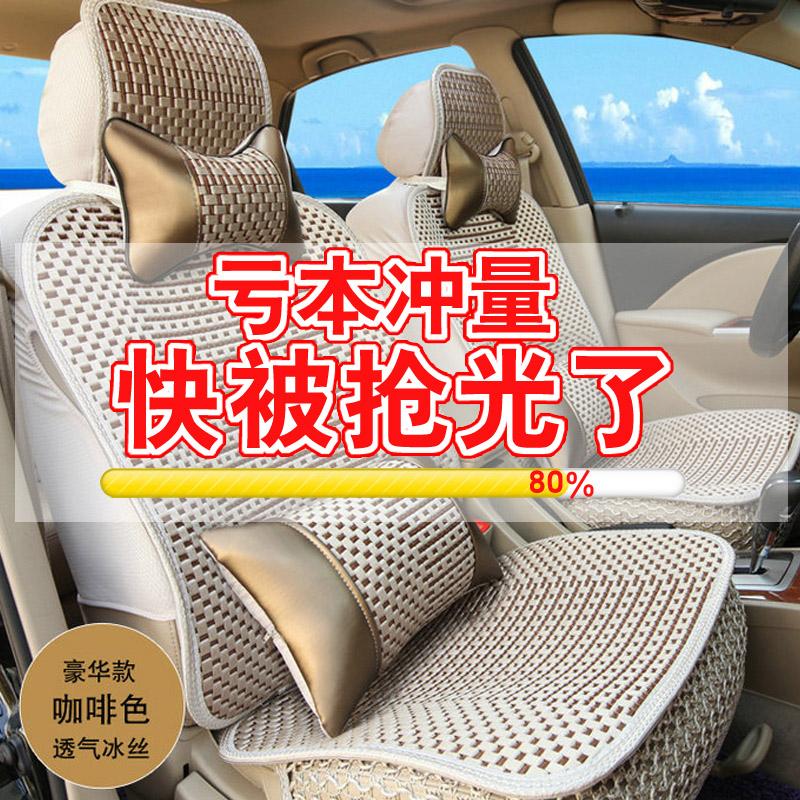 四季通用汽车坐垫奔驰E260L E300L E200L GLK300冰丝冰丝全包座套