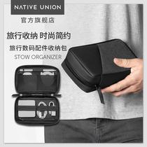 Native Union Stow数码电脑配件整理袋电源数据线便携旅行收纳包