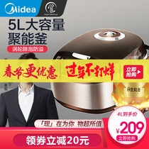 Midea rice cooker large capacity 5L home multifunction automatic cooking 4 liters smart small rice cooker 3-6 people