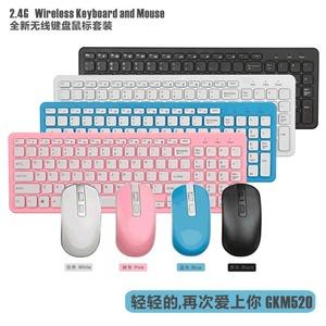 女生专用无线键盘鼠标套装多功能笔记本台式机电脑家用办公笔记本