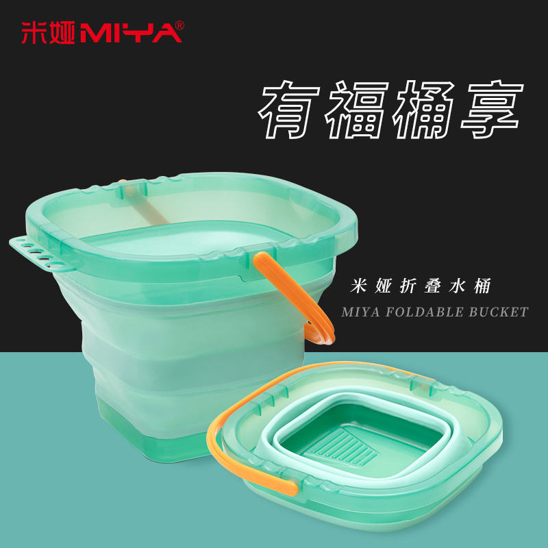 。 Mia wash pen bucket drawing special tool folding telescopic multifunctional silicone large bucket childrens Art