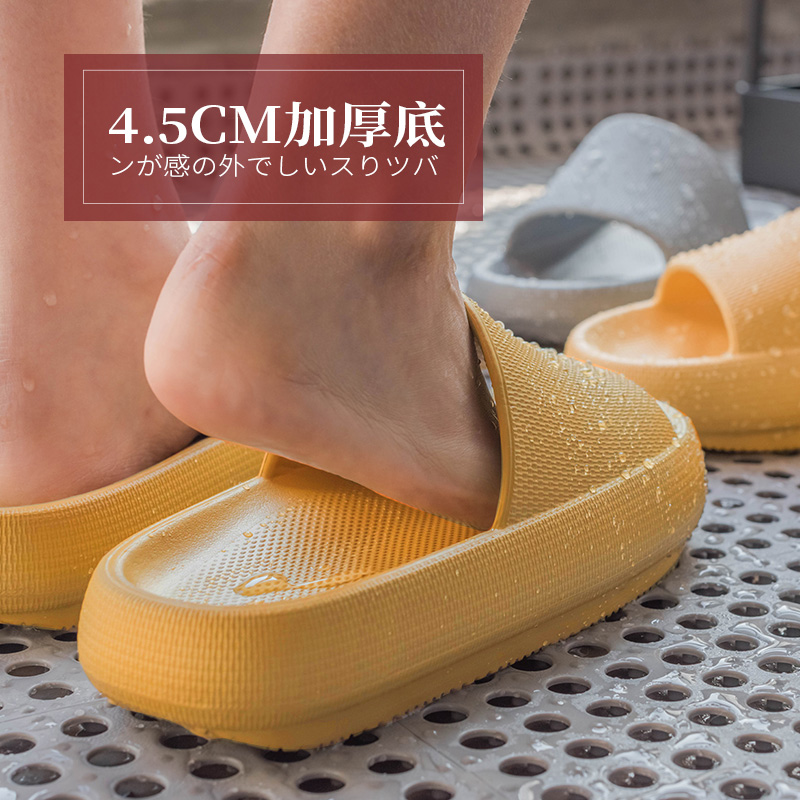Japanese style slippers with thick soles for women's summer home, indoor bathroom, quick drying and antiskid, male odor proof, super soft outer wear