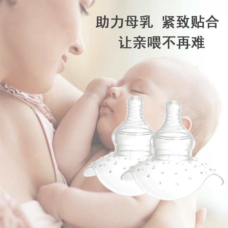 舒蓓婷乳头保护罩内陷哺乳奶头辅助喂奶贴防咬奶嘴保护器护奶乳盾,可领取10元天猫优惠券