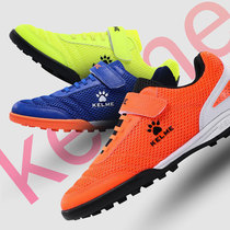 Kelme student teen son boy and girl shredded TF elementary school training Shoes Soccer Shoes