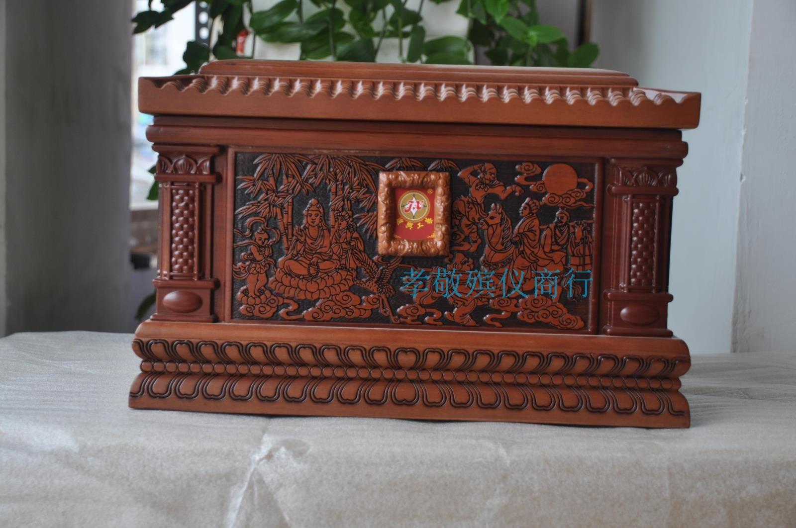 驾鹤西游,材料红檀木骨灰盒,区号士2木质防潮盒