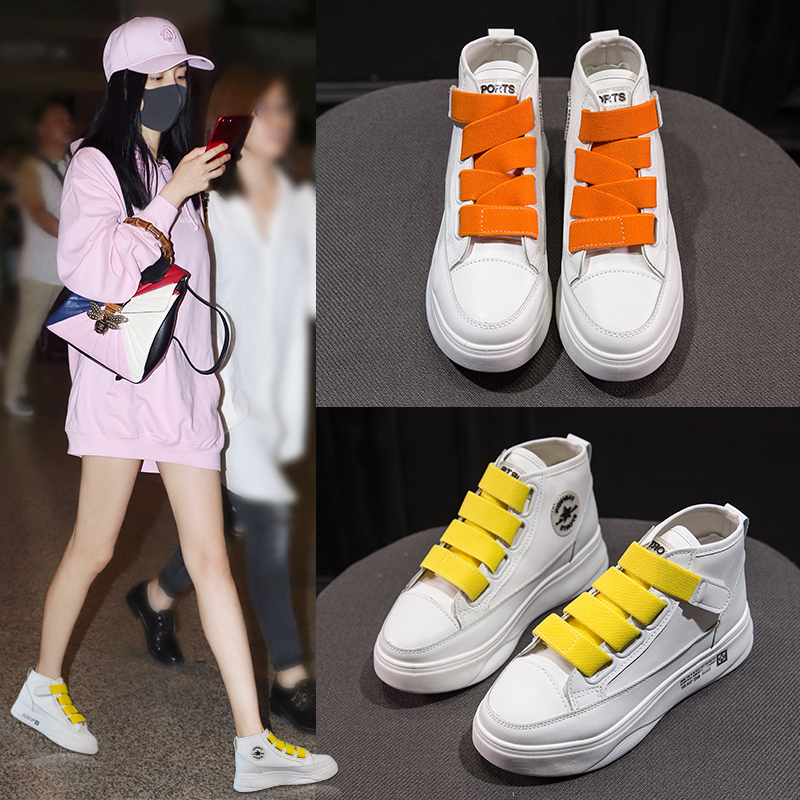 Small white shoes womens 2019 summer high top and thick bottom mesh shoes