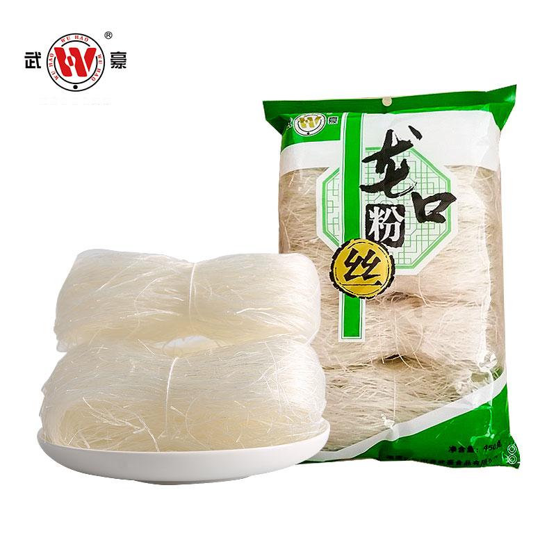 450g龙口粉丝大包传统招远特产绿豆细火锅细粉凉拌买二领券减10元