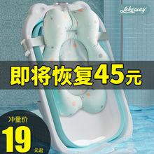 【lekeway旗舰店】婴儿洗澡折叠浴盆