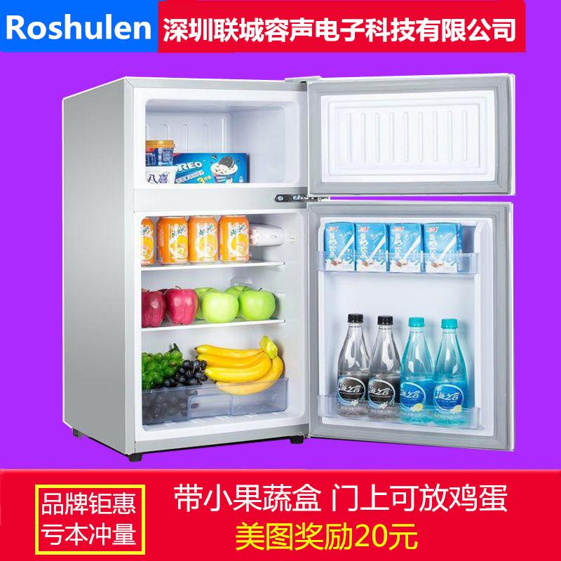 11-28新券小型家用双门冷冻宿舍荣声电冰箱