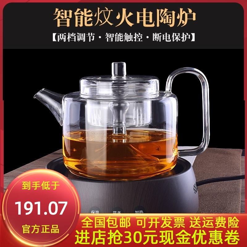 戈米电陶器茶具炉蒸汽煮茶壶双内胆玻璃煮茶壶家用小型喷淋式煮茶