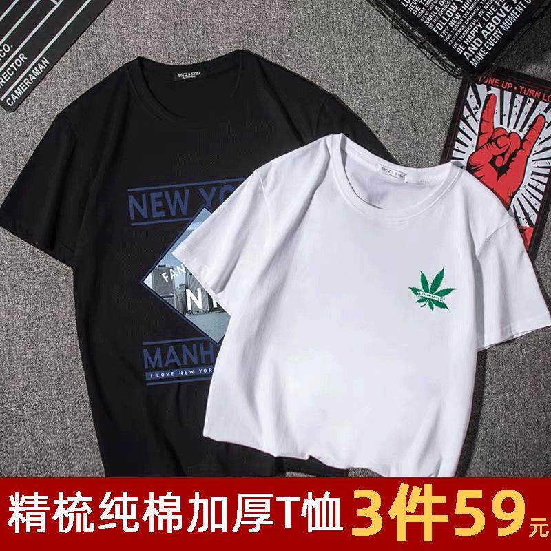 Мужские футболки Артикул 588039760609