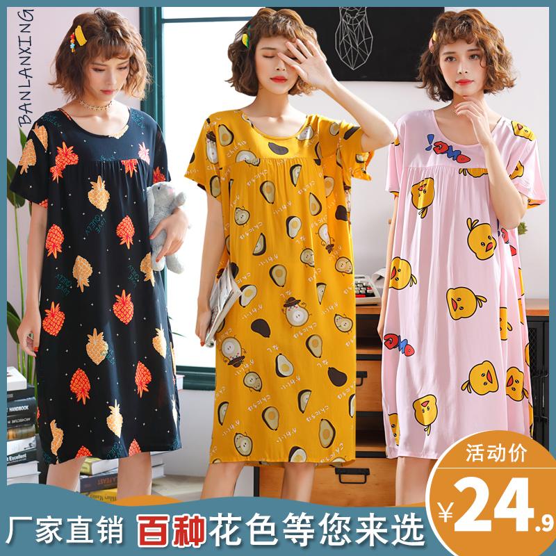 韩版加长款棉绸睡裙女士短袖加大码睡衣夏季人造棉宽松舒适居家服