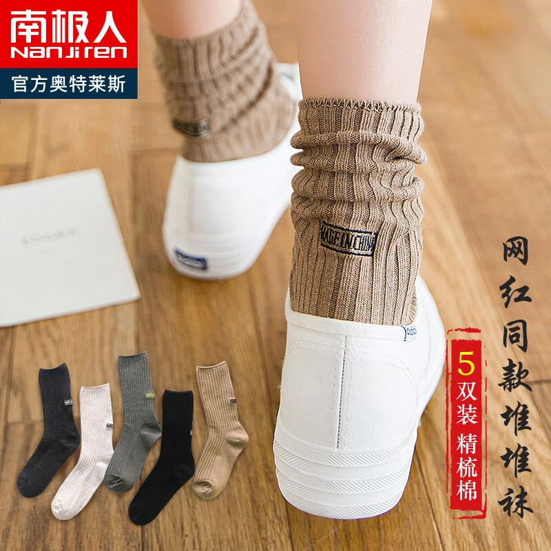 南极人袜子女中筒堆堆袜长袜子刺绣日系少女网红袜子森系学生棉袜