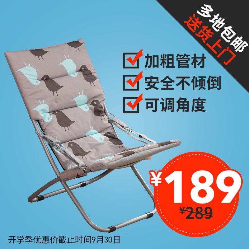 紫灿折叠椅谁用过,方便吗