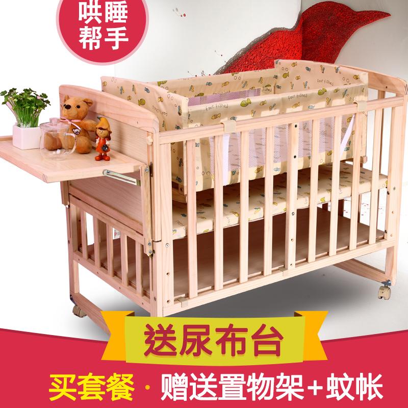 Детские кровати / Люльки Артикул 42878279006