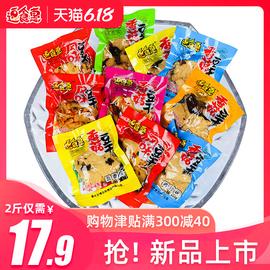 香菇豆干零食小吃休闲食品香辣散装五香麻辣豆腐干制品小包装整箱图片