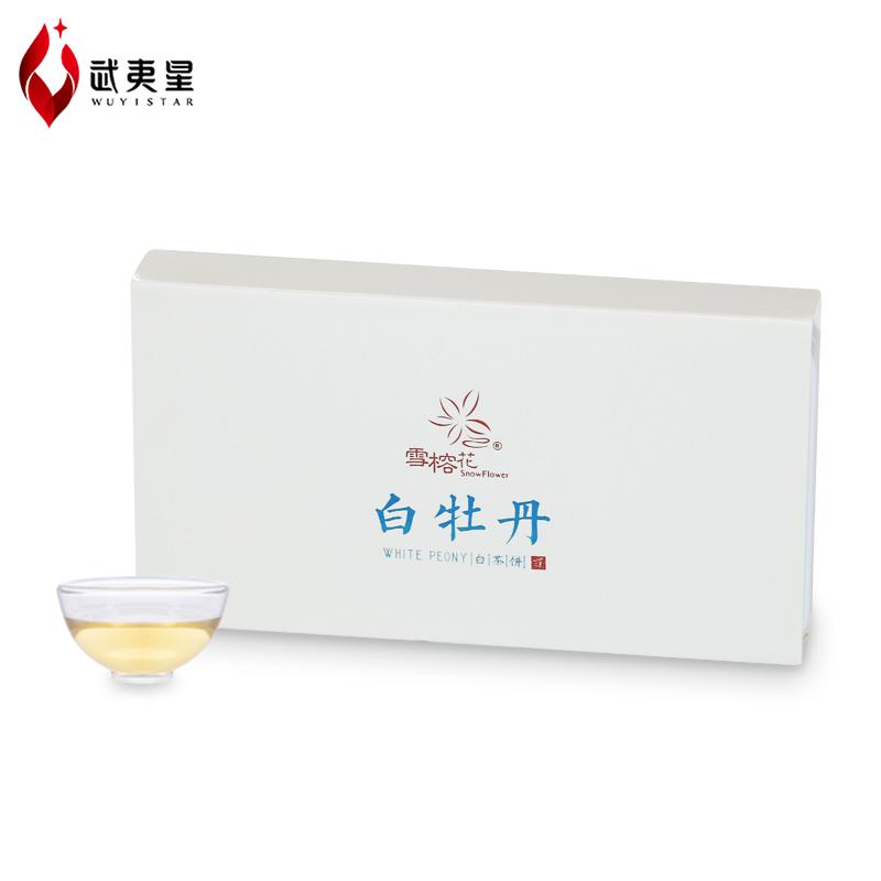 Чай Пай Му Тан Артикул 528774128646
