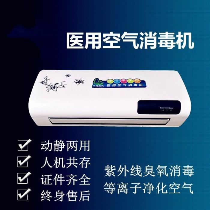 [如有意 请进i空气净化,氧吧]1台式臭氧发生器净化清新空气医用家用月销量0件仅售1462.24元