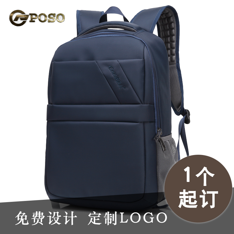 背包定制印logo上班通勤包大容量多功能工作电脑包男士双肩包商务