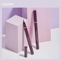 Judydoll橘朵眼线液笔防水速干极细内眼线防汗防水流畅不晕浊卸