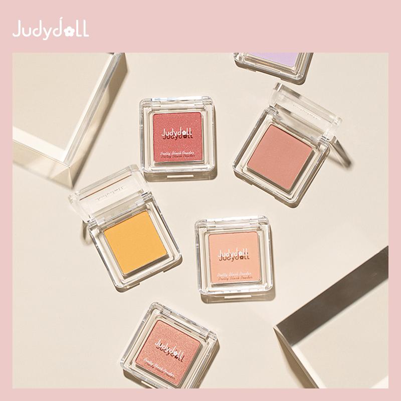 Judydoll橘朵单色腮红胭脂秋冬高光修容38杏子烤奶茶梅子色盘裸妆