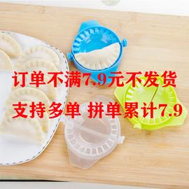 包饺子神器工具家用小型器水饺模具捏饺子皮月牙形懒人专用厨房用图片