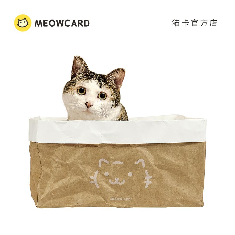 meowcard奶斯牛皮纸猫咪玩具猫窝(非品牌)
