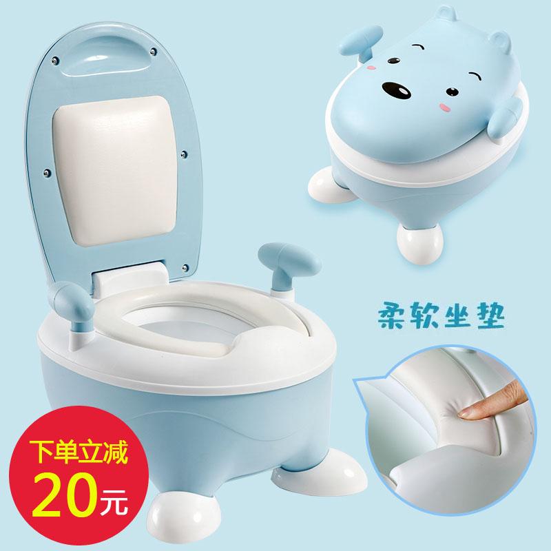 儿童马桶坐便器男孩女宝宝小孩婴儿幼儿便盆尿盆加大号厕所座便器(非品牌)