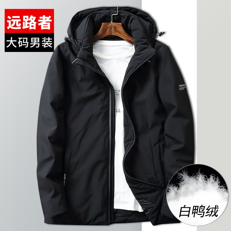 Counter genuine extra large down jacket mens winter fat plus large fat short loose sports jacket thickened