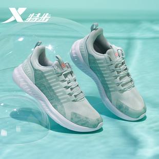 氢风科技跑步鞋 夏减震鞋 夏季 女士网面透气跑鞋 子女 运动鞋 特步女鞋
