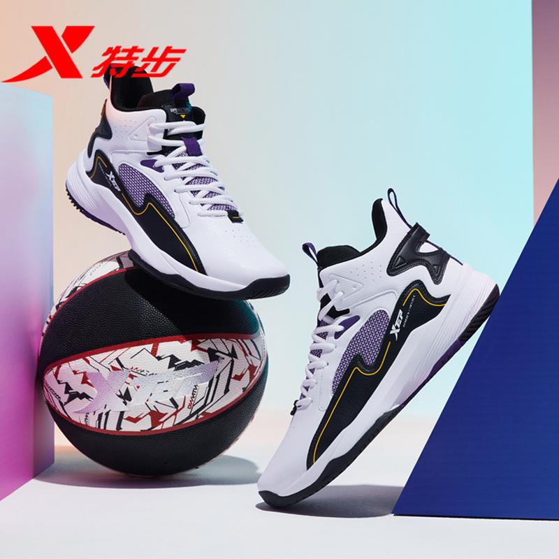 特步篮球鞋男鞋中高帮球鞋防滑耐磨包裹学生场地运动鞋男士鞋子男