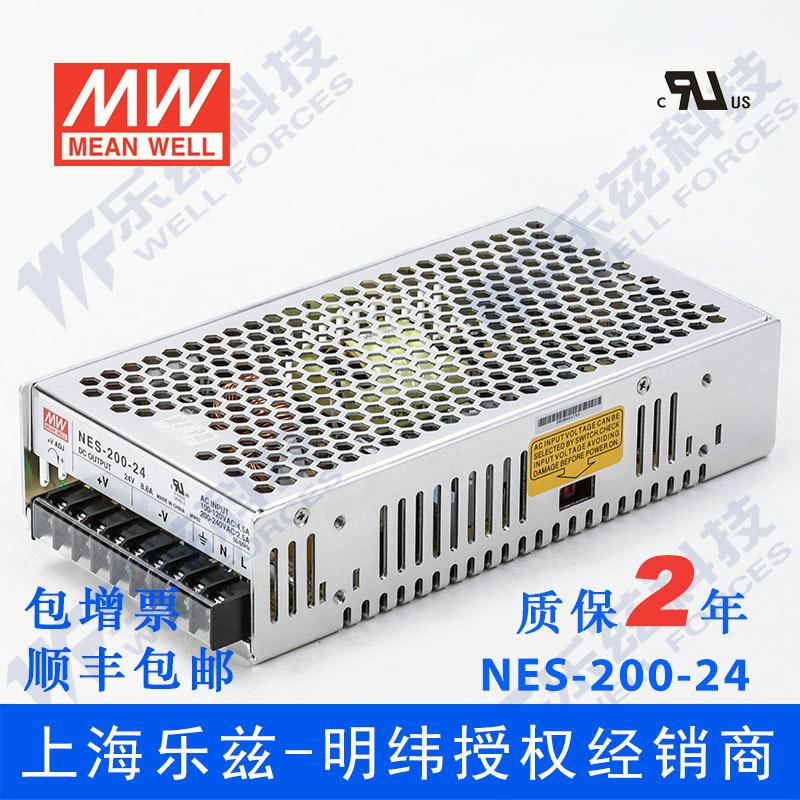 NES-200-24 следующий широта DC постоянный ток 24V/8.8A переключатель источник питания 200W трансформатор S монитор LED огни использование