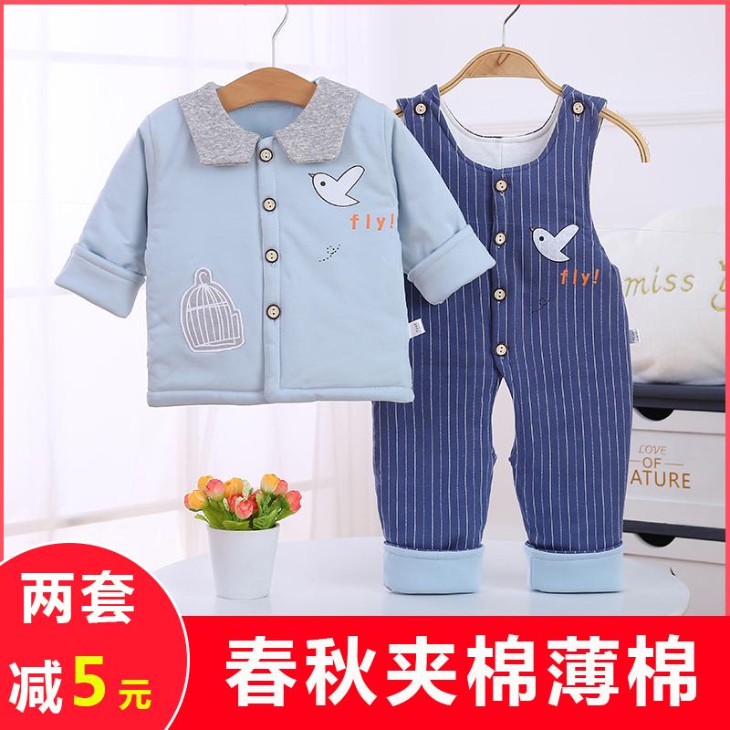 婴儿春装薄棉衣两件套装夹棉保暖纯棉新生男女宝宝衣服背带裤春秋图片