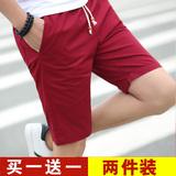 短裤时尚男夏天五分薄款韩版潮流运动休闲宽松夏季七分沙滩裤子男