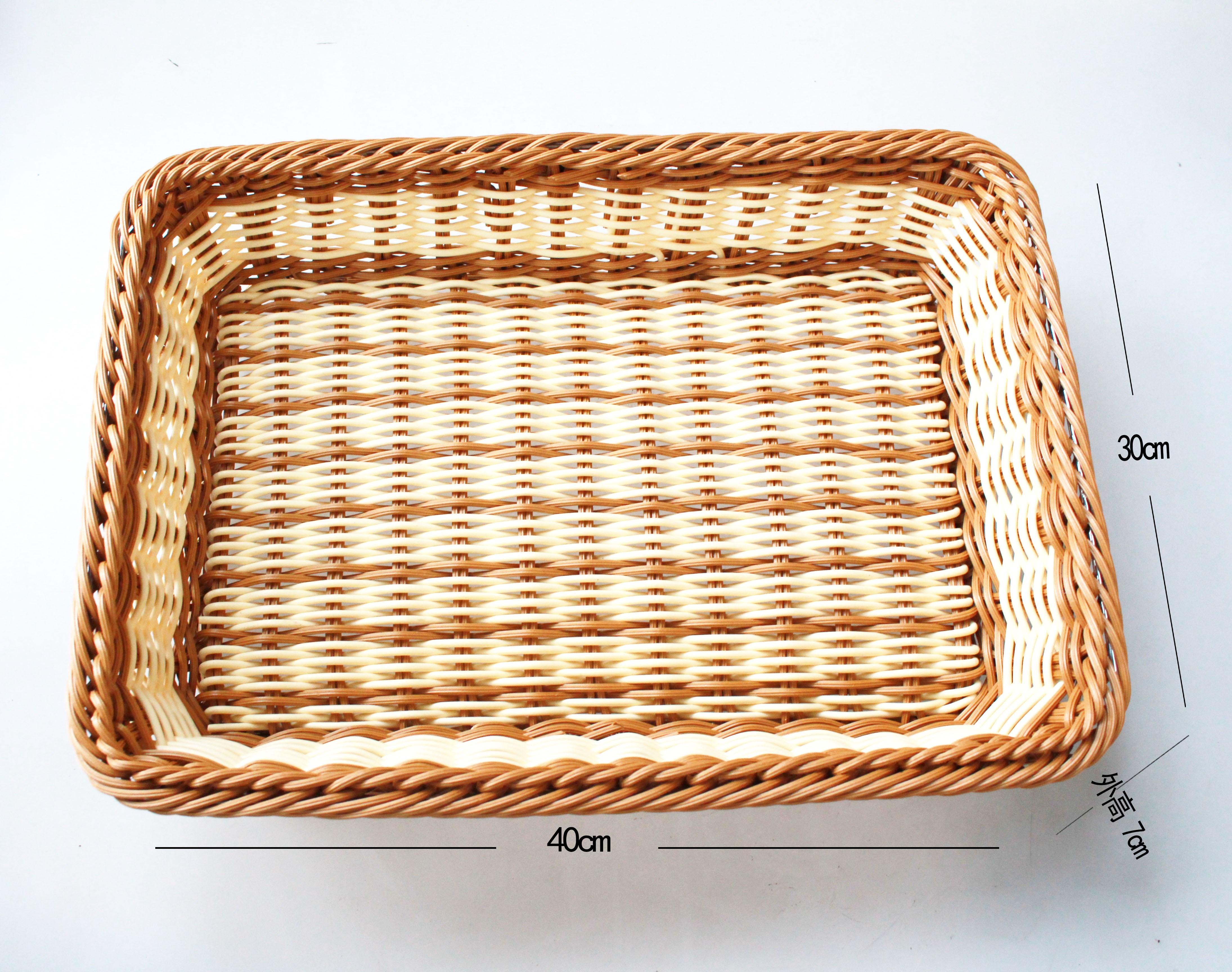 超市水果展示框面包筐藤编篮水果收纳筐长方形仿藤面包筐面包篮馒