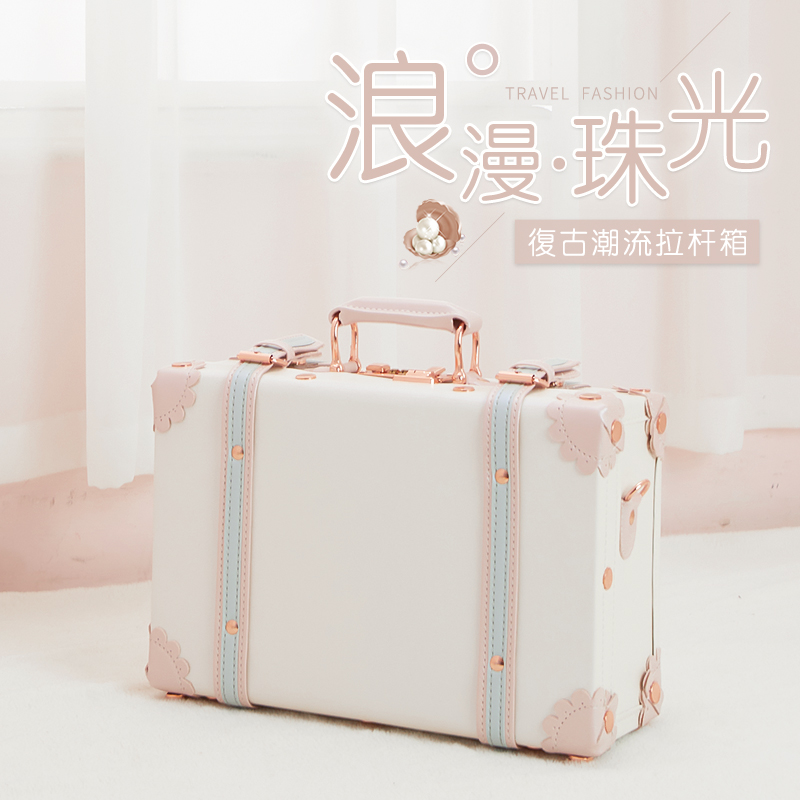 Sarah face复古密码手提箱行李箱登机迷你韩版清新收纳小旅行箱女