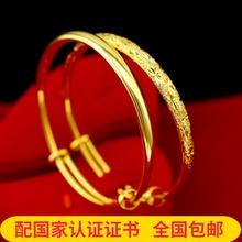 18K黄金手镯女士实心不掉色送朋友闺蜜妈妈婆婆结婚礼物镀3D硬金