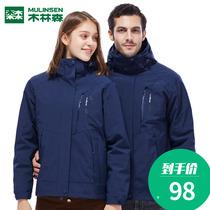 加绒加厚冬季冲锋衣男式防风保暖棉衣服户外防水透气抓绒一体外套