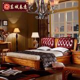 中式实木床双人床1.8米乌金木结婚床卧室成套家具实木家具
