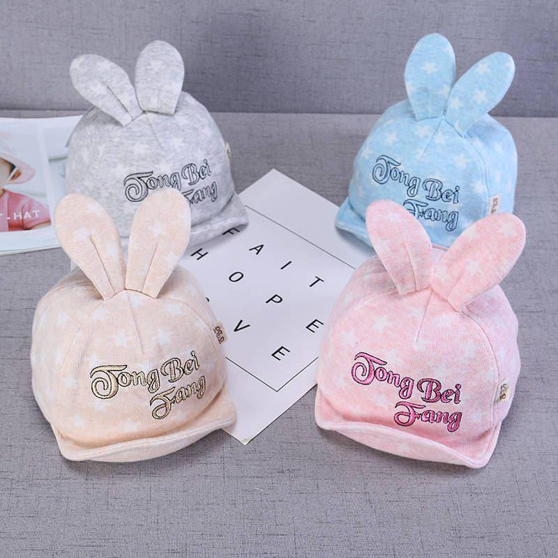 婴儿帽子春秋季3-6-12个月男1岁女宝宝遮阳帽婴幼儿鸭舌帽韩版潮0