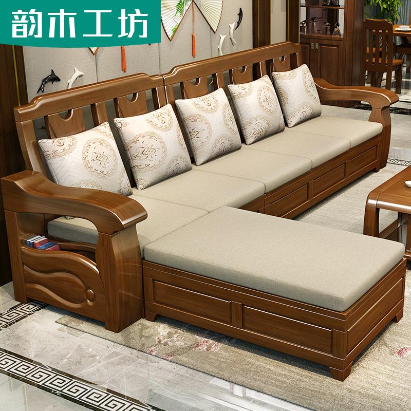 1620.00元包邮韵木工坊冬夏两用储物中式实木沙发