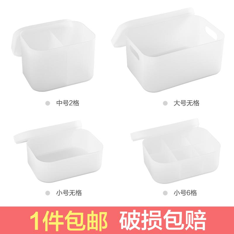 簡約桌面化妝品帶蓋收納盒梳妝臺半透明塑料磨砂面膜口紅盒整理盒